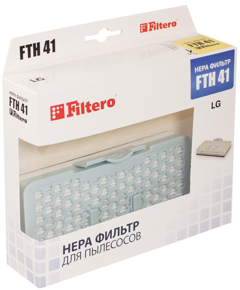 Filtero FTH 41 LGE фильтр для пылесосов LG шапка женская labbra цвет темно синий lb d77017 navy размер универсальный