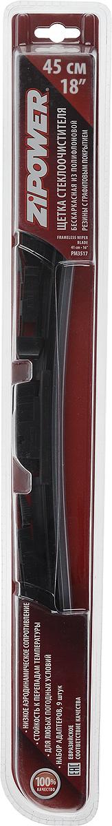 Щетка стеклоочистителя Zipower, бескаркасная, 45 см, 1 шт автомобильный компрессор с пылесосом zipower pm 6510 15л мин