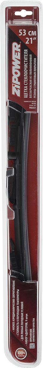 Щетка стеклоочистителя Zipower, бескаркасная, 53 см, 1 шт щетка стеклоочистителя zipower бескаркасная 55 см 1 шт