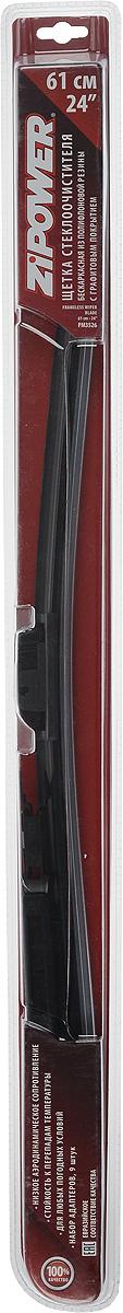 Щетка стеклоочистителя Zipower, бескаркасная, 61 см, 1 шт щетка стеклоочистителя zipower бескаркасная 55 см 1 шт