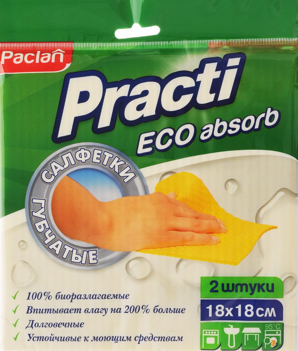 Набор салфеток для уборки Paclan Practi, губчатые, 18 х 18 см, 2 шт цена