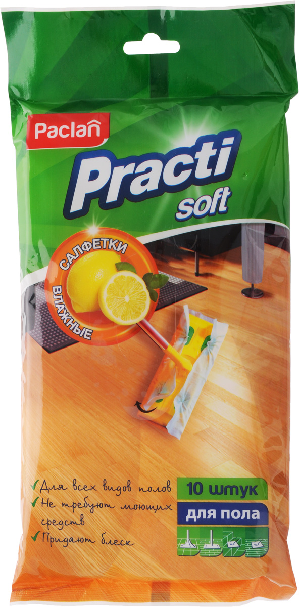 Салфетки влажные Paclan Practi, для пола, 50 х 36 см, 10 шт тряпка для пола paclan practi 50 х 60 см