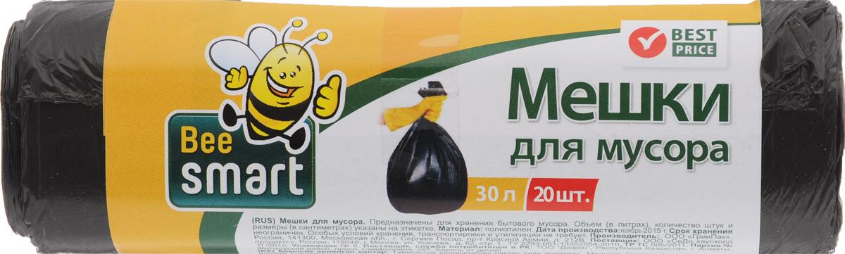 Мешки для мусора Beesmart, 30 л, 20 шт мешки для мусора paclan beesmart 120 л 10 шт с завязками