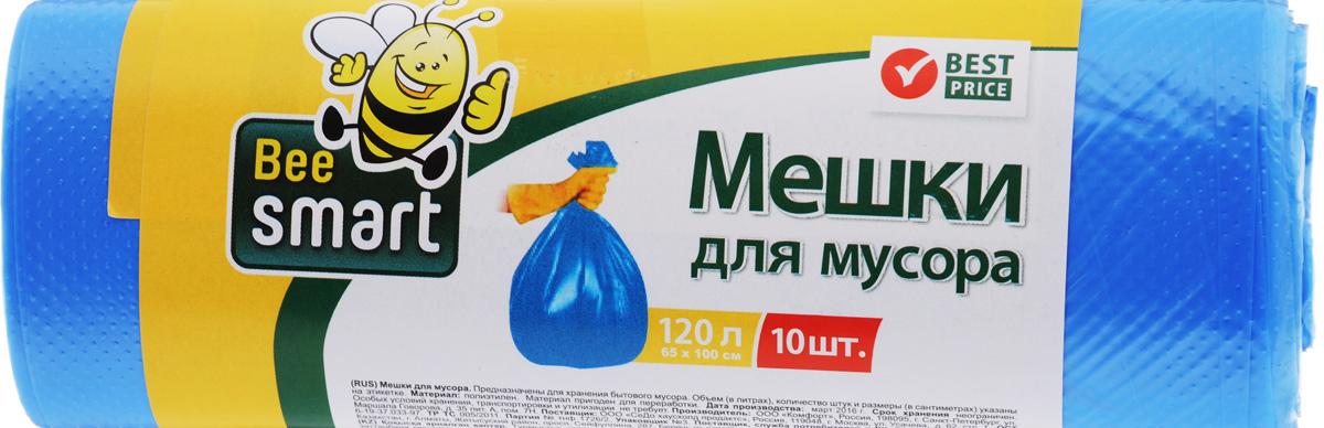 Мешки для мусора Beesmart, 120 л, 10 шт мешки для мусора paclan beesmart 120 л 10 шт с завязками
