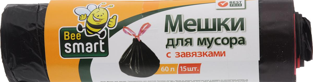 Мешки для мусора Beesmart, с завязками, 60 л, 15 шт мешки для мусора paclan beesmart 120 л 10 шт с завязками