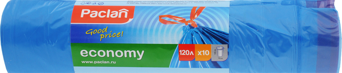 Мешки для мусора Paclan Economy, с завязками, 120 л, 10 шт мешки для мусора paclan economy с завязками 35 л 20 шт