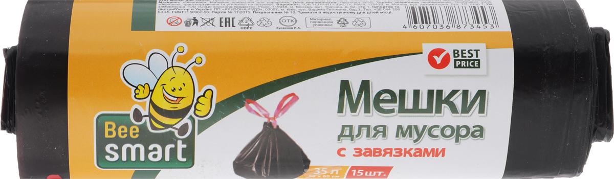 Мешки для мусора Beesmart, с завязками, 35 л, 15 шт мешки для мусора paclan beesmart 120 л 10 шт с завязками