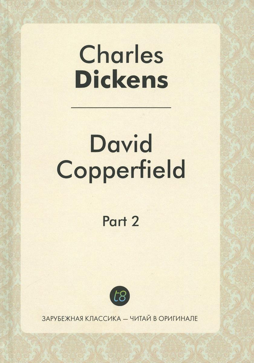 Ч. Диккенс Давид Копперфильд. В 2 частях. Часть 2 давид паташинский читай меня по губам