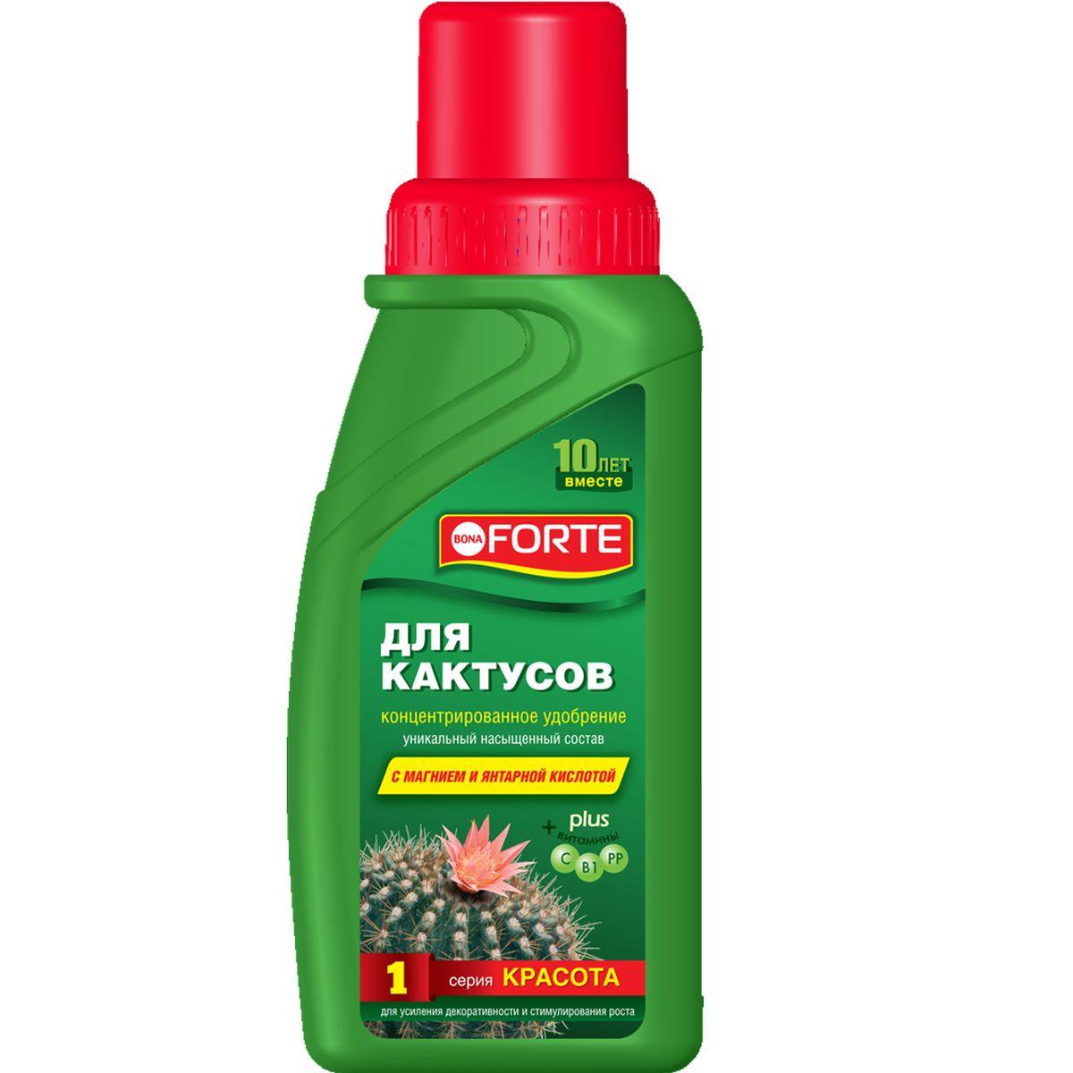 Жидкое комплексное удобрение Bona Forte, для кактусов, 285 мл жидкое комплексное удобрение bona forte для фикусов и пальм 285 мл