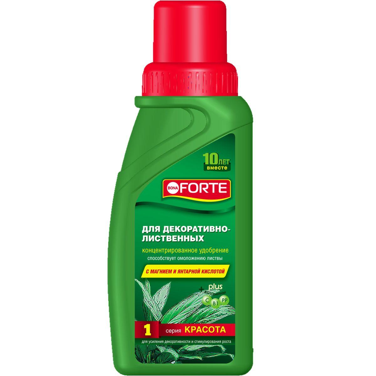 Жидкое комплексное удобрение Bona Forte, для декоративно-лиственных растений, 285 мл жидкое комплексное удобрение bona forte для фикусов и пальм 285 мл