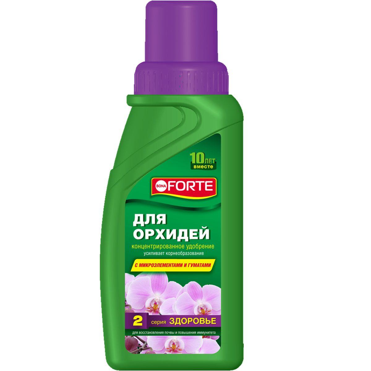 Жидкое комплексное удобрение Bona Forte, для орхидей, 285 мл жидкое комплексное удобрение bona forte для орхидей 285 мл