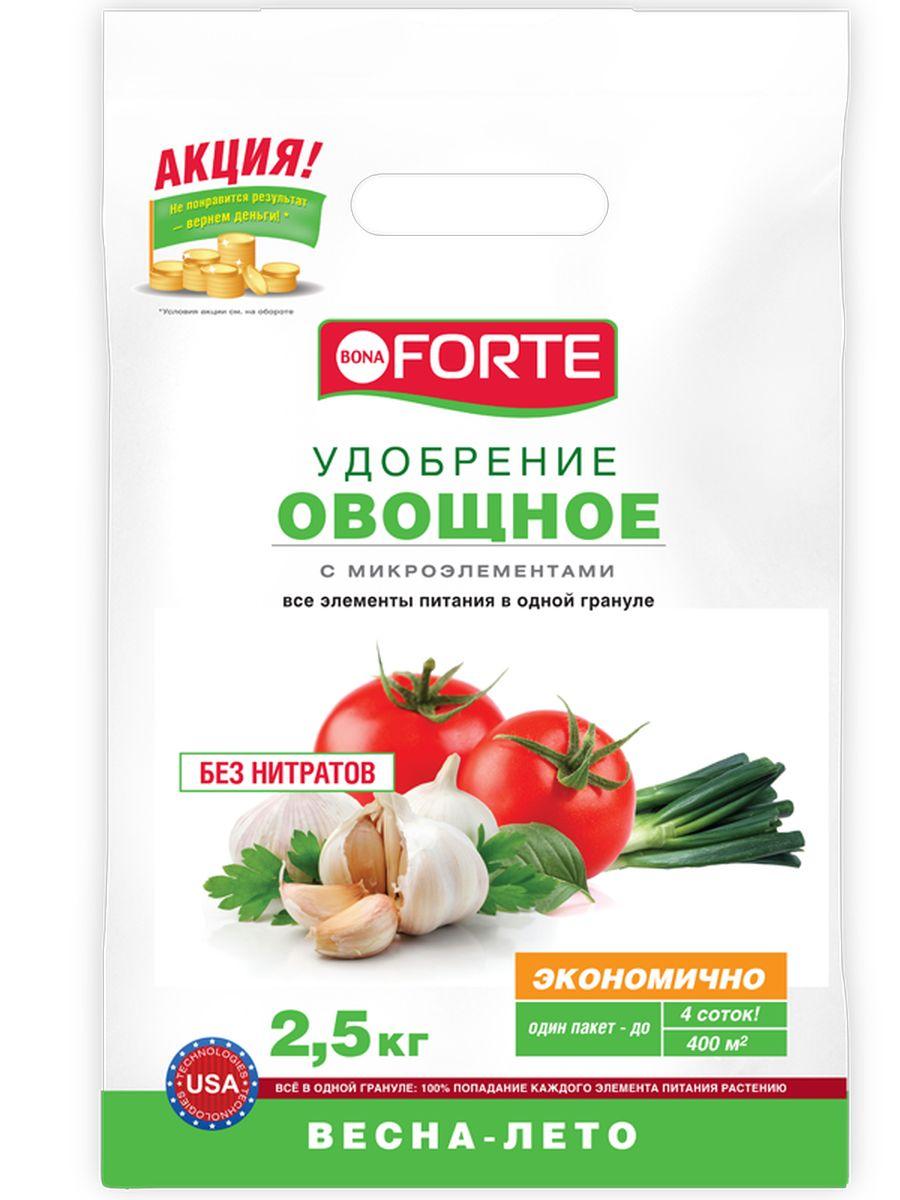 Удобрение овощное Bona Forte, гранулированное, с микроэлементами, 2,5 кг удобрение пролонгированное bona forte розы и клумбовые с биодоступным кремнием 2 5 кг