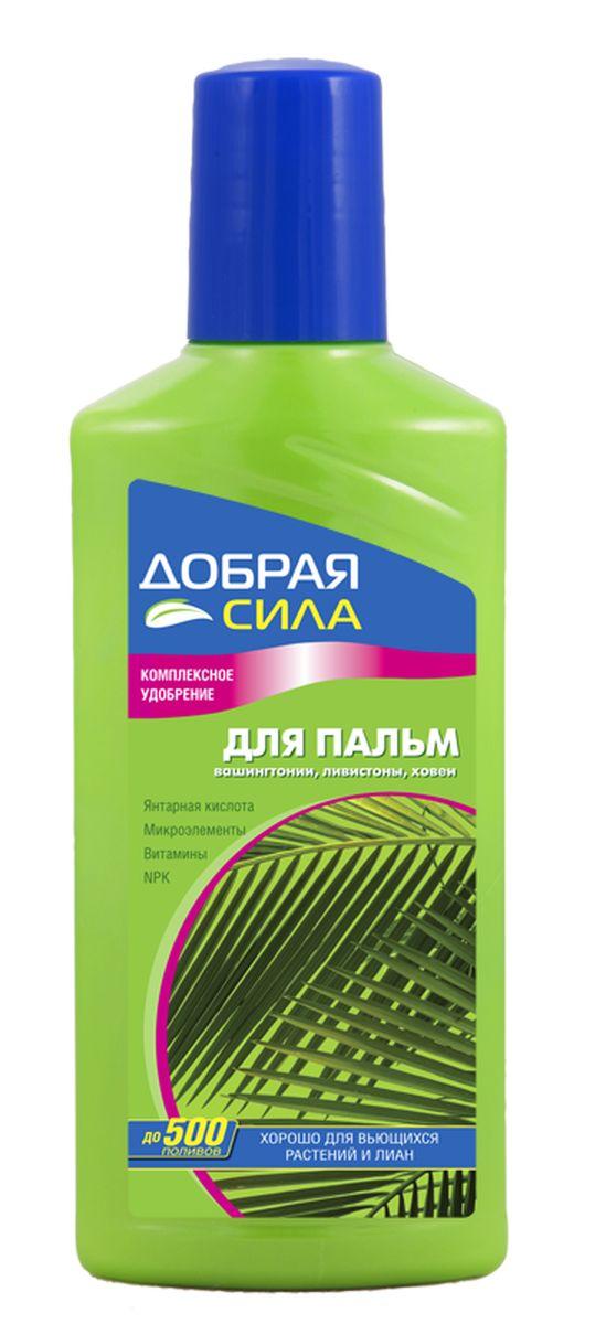 Жидкое комплексное удобрение Добрая Сила, для пальм, вьющихся растений и лиан, 250 мл ppm для растений