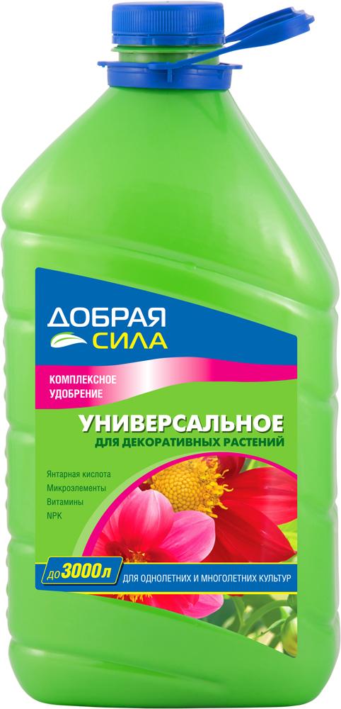 Жидкое комплексное удобрение Добрая Сила, универсальное, для однолетних и многолетних культур, 3 л питание для растений 9 букв