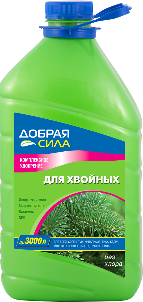 Жидкое комплексное удобрение Добрая Сила, для хвойных растений, 3 л ppm для растений
