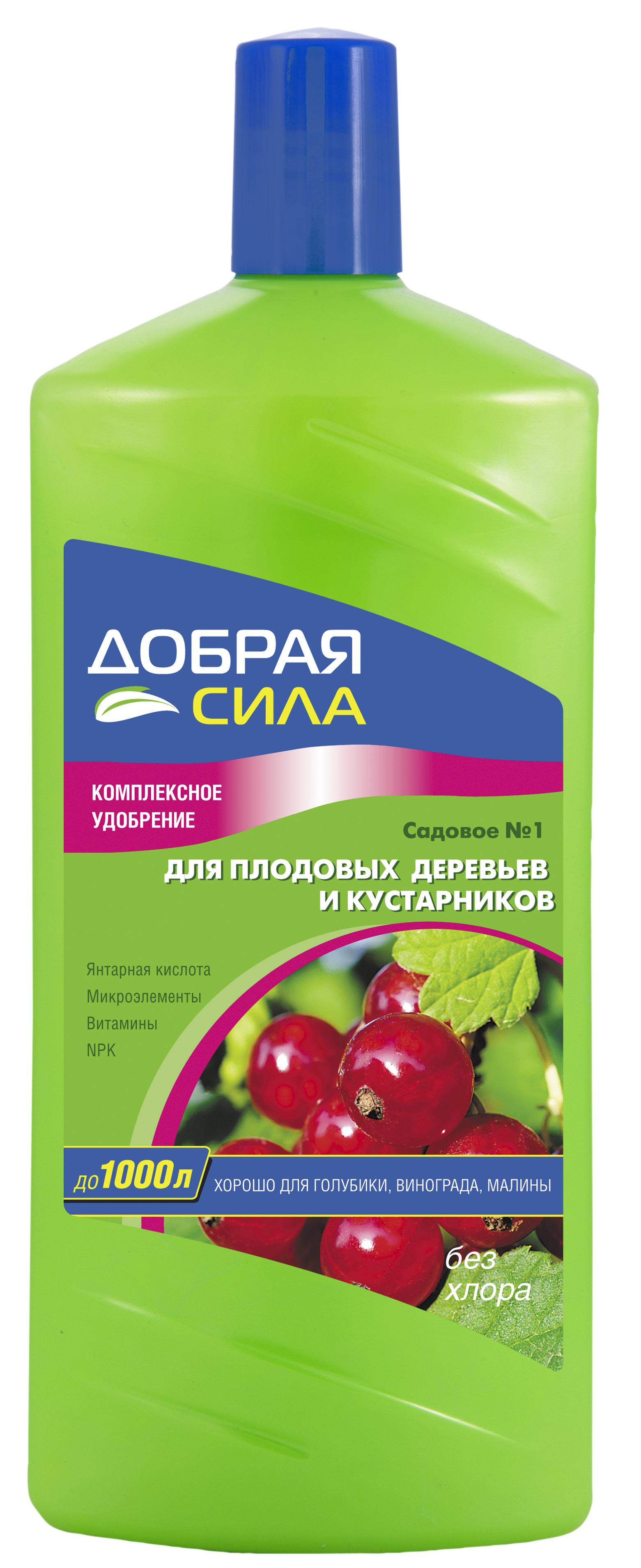 Жидкое комплексное удобрение Добрая Сила, для плодовых деревьев и кустарников, 1 л питание для растений 9 букв