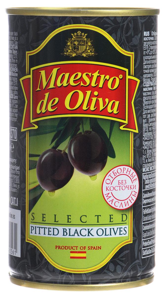 Maestro de Oliva маслины супергигант без косточек, 425 г d oliva