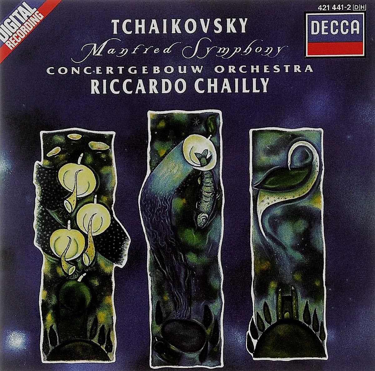 Риккардо Шайи,Concertgebouw Orchestra,Leo Van Doeselaar Riccardo Chailly. Tchaikovsky. Manfred Symphony все цены