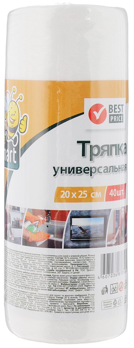 Тряпка универсальная Beesmart, 20 х 25 см, 40 шт тряпки чистящие bagi 20 х 20 см