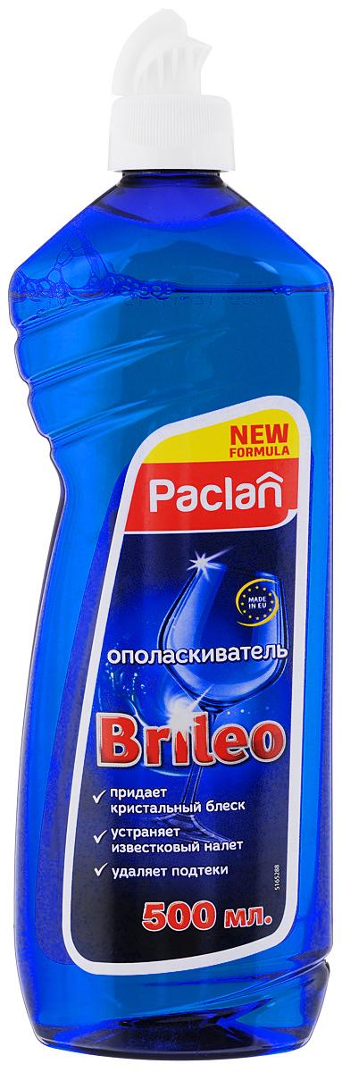 Ополаскиватель для посудомоечных машин Paclan