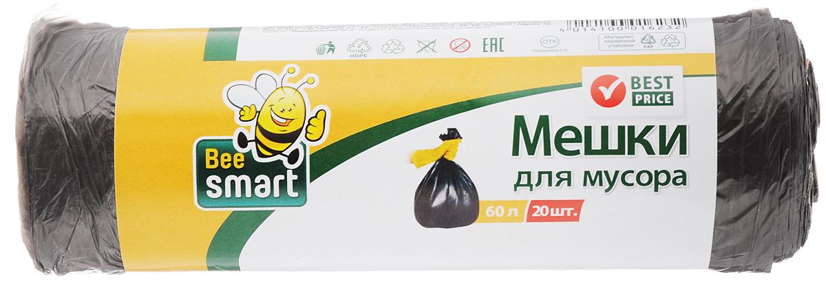 Мешки для мусора Beesmart, 60 л, 20 шт мешки для мусора paclan beesmart 120 л 10 шт с завязками