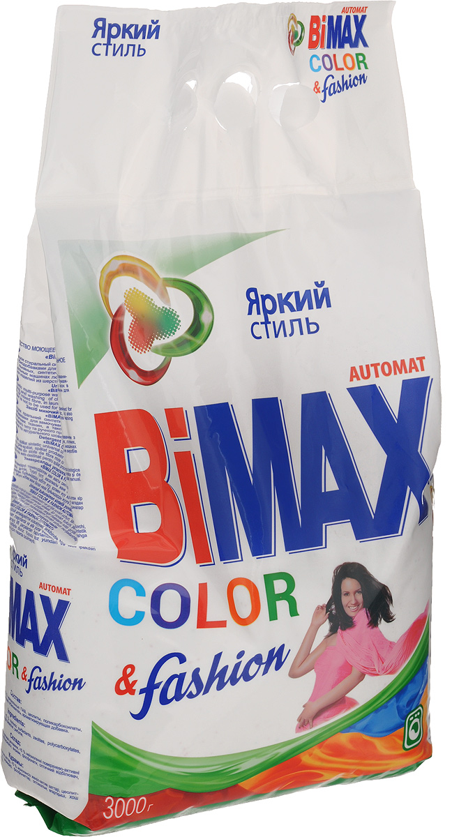 Стиральный порошок BiMax Color&Fashion, 3 кг стиральный порошок bimax color 1 5 кг