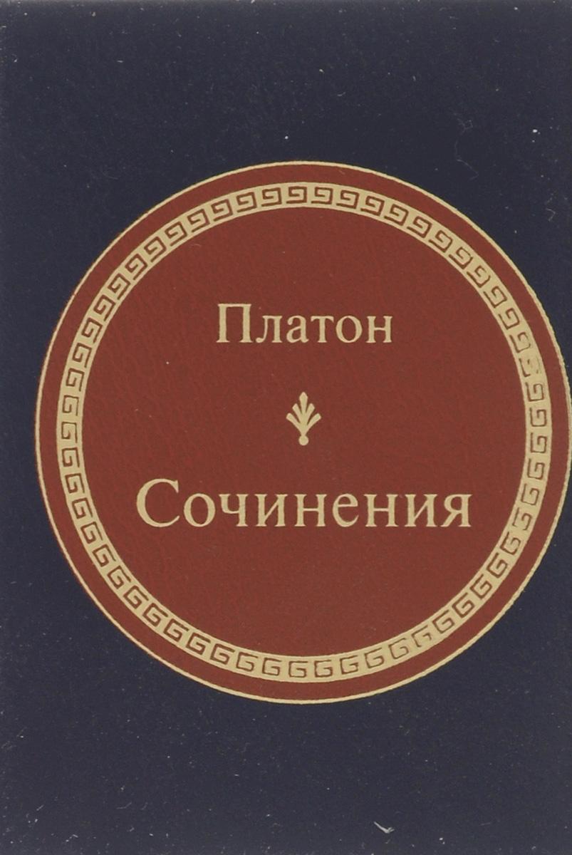 Платон Платон. Сочинения (миниатюрное издание) платон crito