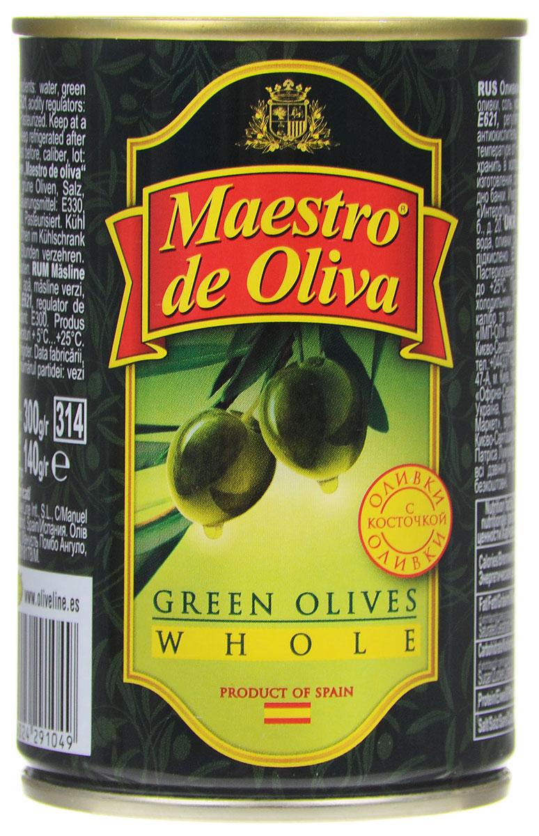 Maestro de Oliva оливки с косточкой, 300 г цены онлайн