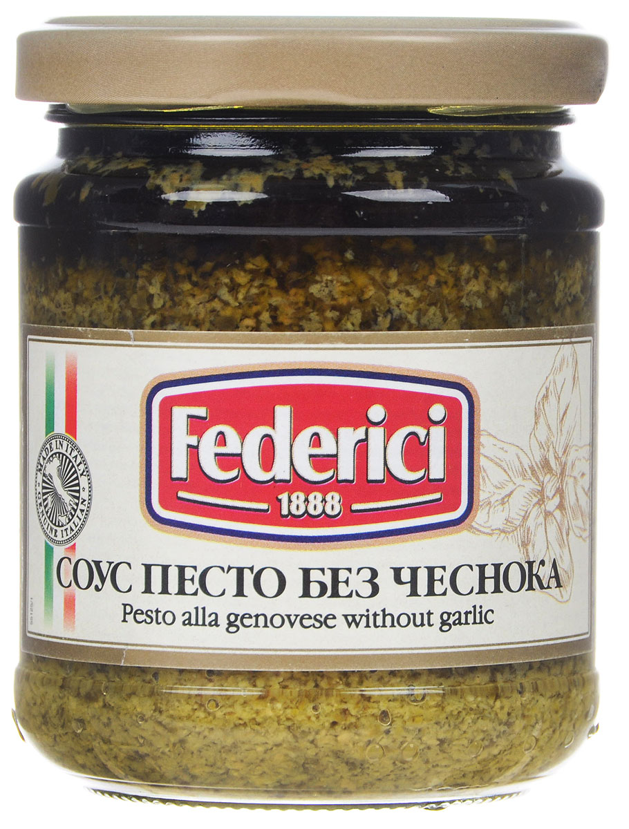 Federici Pesto Alla Genovese Without Garlic соус песто без чеснока, 190 г соус filippo berio песто с маслинами 190 г