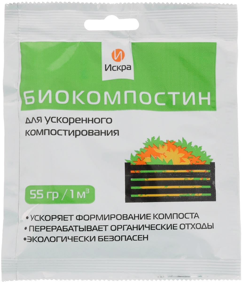 Биокомпостин Искра, 55 г биокомпостин искра 55г