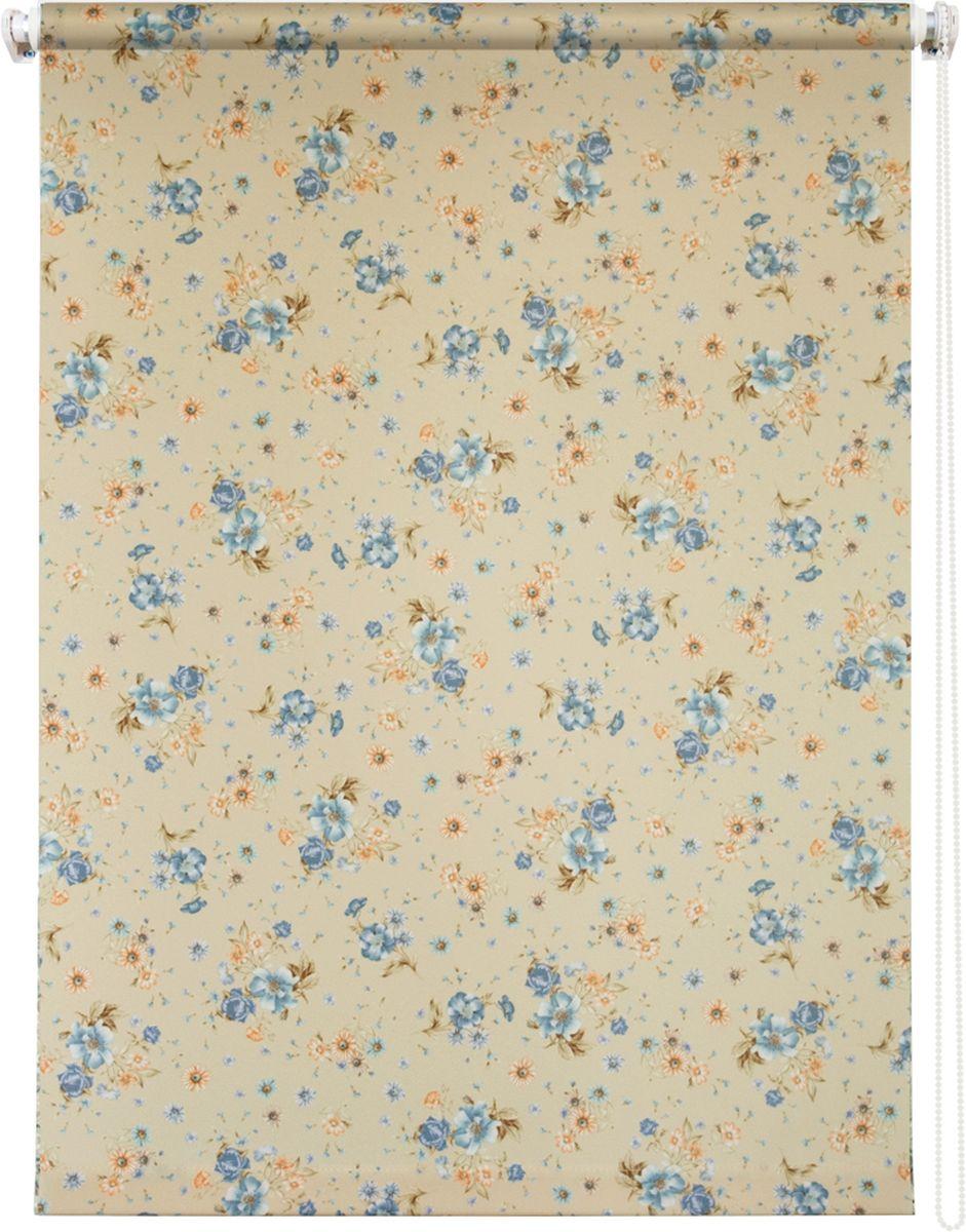 Штора рулонная Уют Прованс, цвет: желтый, голубой, оранжевый, 100 х 175 см62.РШТО.8911.100х175Штора рулонная Уют Прованс выполнена из прочного полиэстера с обработкой специальным составом, отталкивающим пыль. Ткань не выцветает, обладает отличной цветоустойчивостью и светонепроницаемостью. Штора закрывает не весь оконный проем, а непосредственно само стекло и может фиксироваться в любом положении. Она быстро убирается и надежно защищает от посторонних взглядов. Компактность помогает сэкономить пространство. Универсальная конструкция позволяет крепить штору на раму без сверления, также можно монтировать на стену, потолок, створки, в проем, ниши, на деревянные или пластиковые рамы. В комплект входят регулируемые установочные кронштейны и набор для боковой фиксации шторы. Возможна установка с управлением цепочкой как справа, так и слева. Изделие при желании можно самостоятельно уменьшить. Такая штора станет прекрасным элементом декора окна и гармонично впишется в интерьер любого помещения.