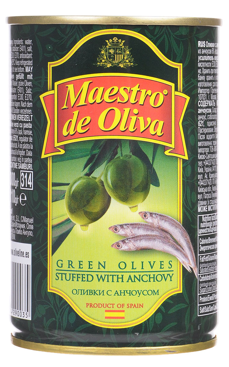 Maestro de Oliva оливки с анчоусом, 300 г d oliva