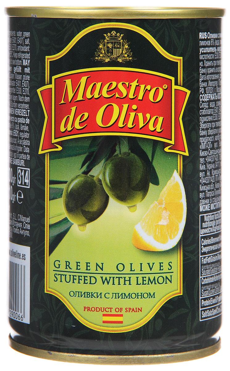 Maestro de Oliva оливки с лимоном, 300 г d oliva