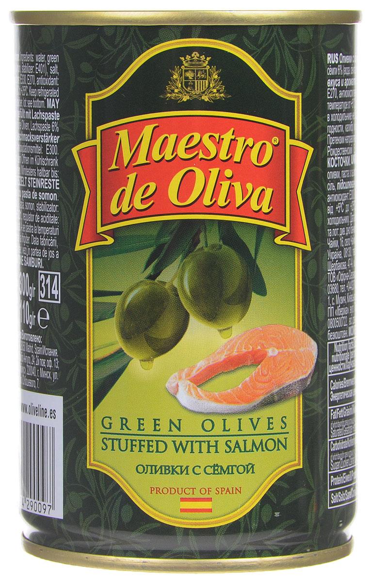 Maestro de Oliva оливки с семгой, 300 г цена
