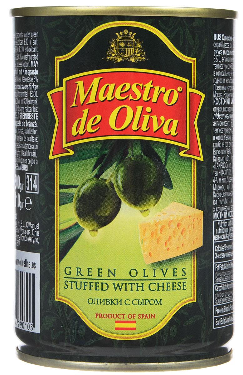 Maestro de Oliva оливки с сыром, 300 г цена