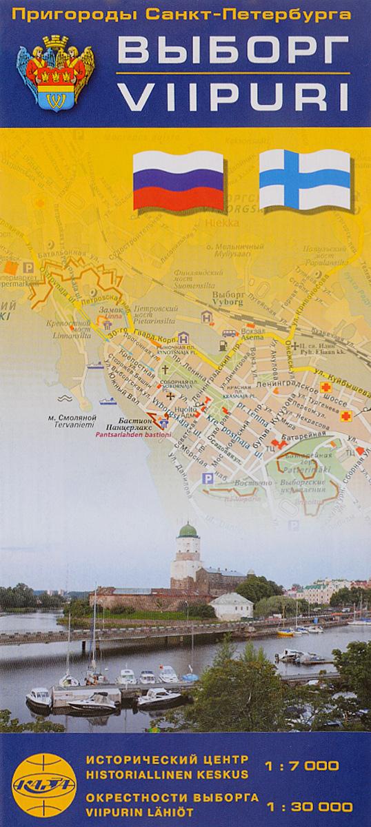 Пригороды Санкт-Петербурга. Выборг. Карта