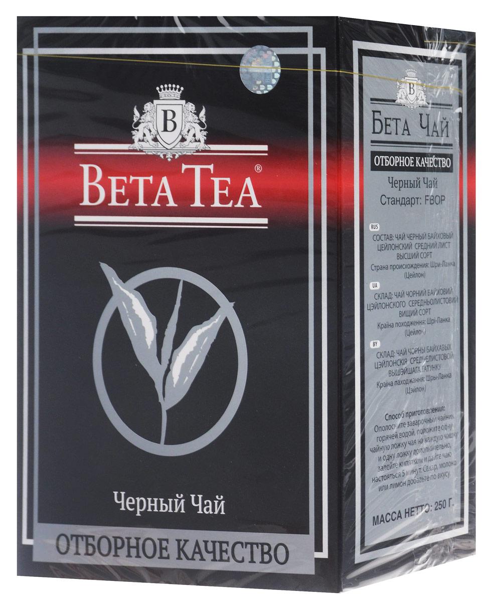 Beta Tea Отборное качество черный листовой чай, 250 г beta tea отборное качество черный листовой чай 100 г