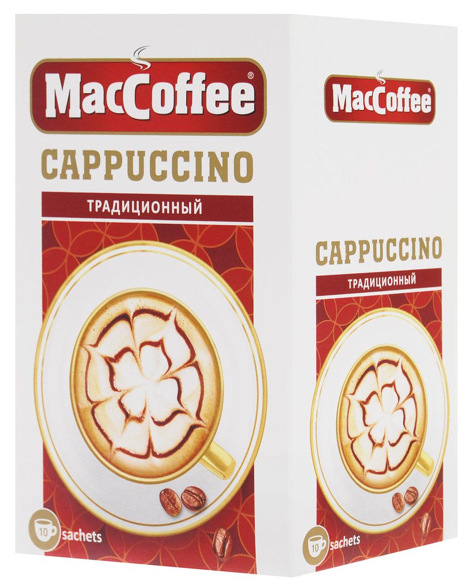 Фото - MacCoffee Cappuccino Традиционный кофейный напиток, 10 шт массoffee 3 в 1 original кофейный напиток 5 шт