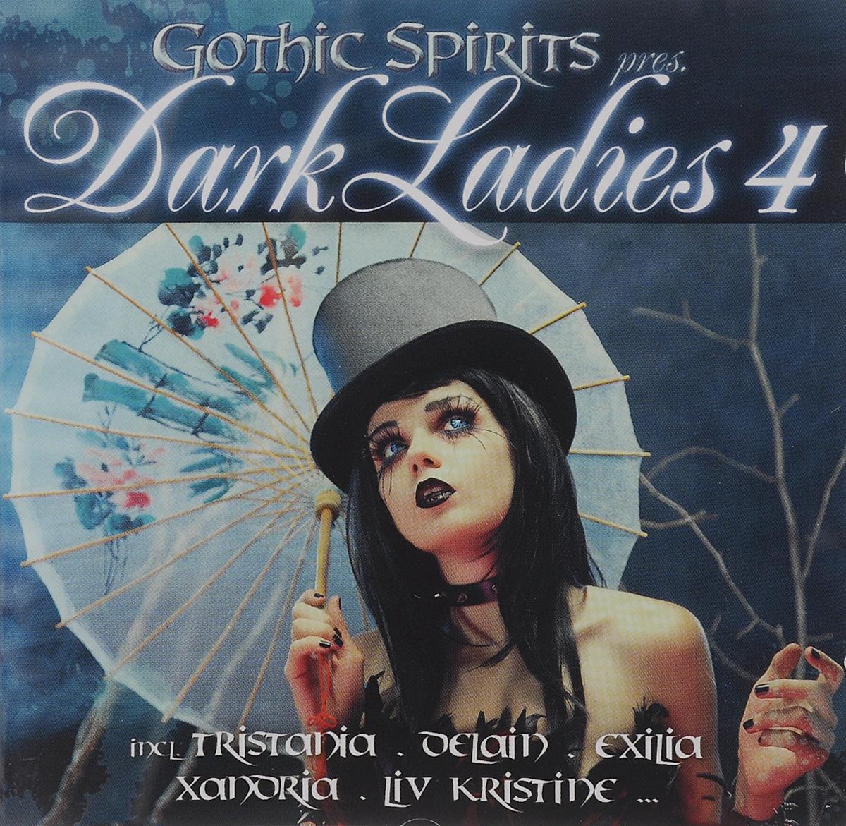 Tristania,Arven,Delain,Helalyn Flowers,Stream Of Passion,Visions Of Atlantis,Xandria,In Strict Confidence,Лив Кристин,Nemesea Gothic Spirits Pres. Dark Ladies 4 цена