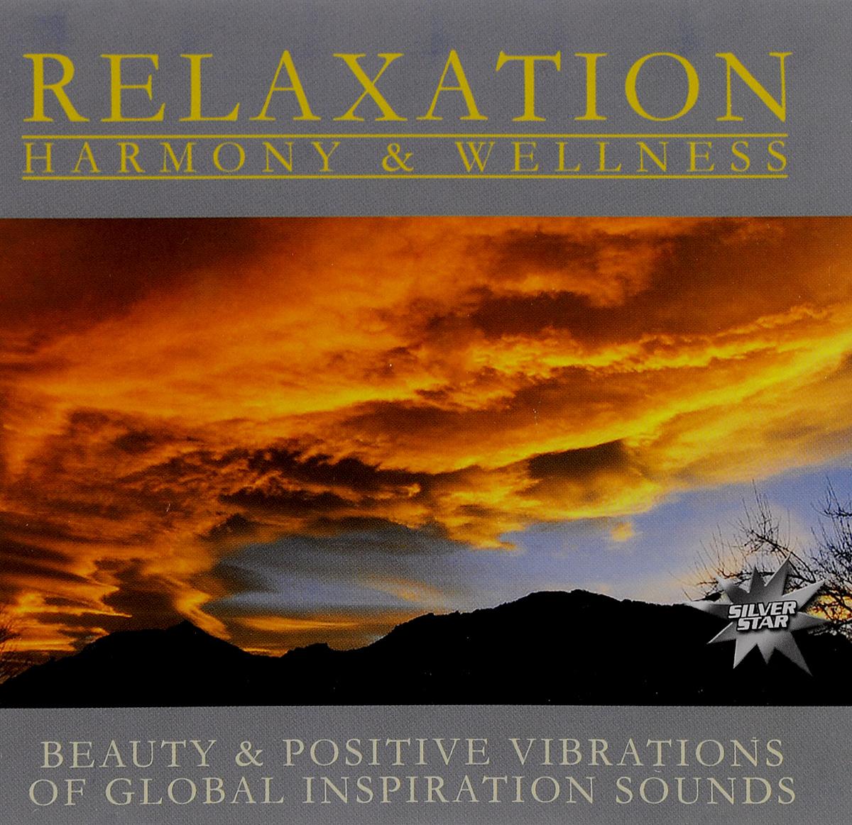 Beauty & Positive Vibrations Of Global Inspiration Sounds цена