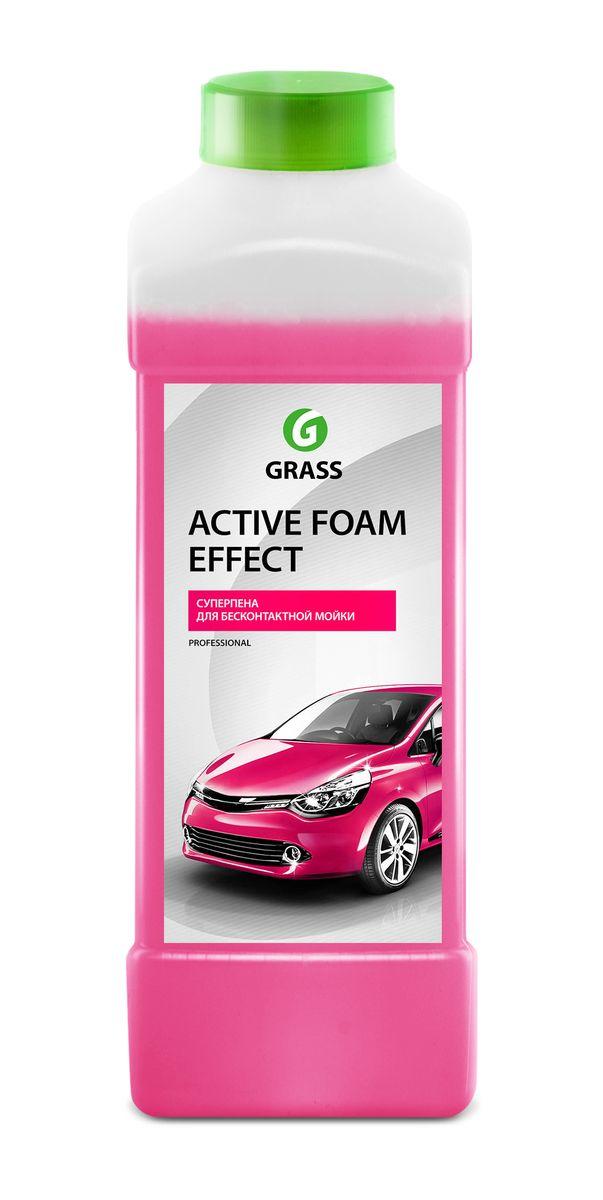 цена на Активная пена Grass Active Foam Effect, 1 л
