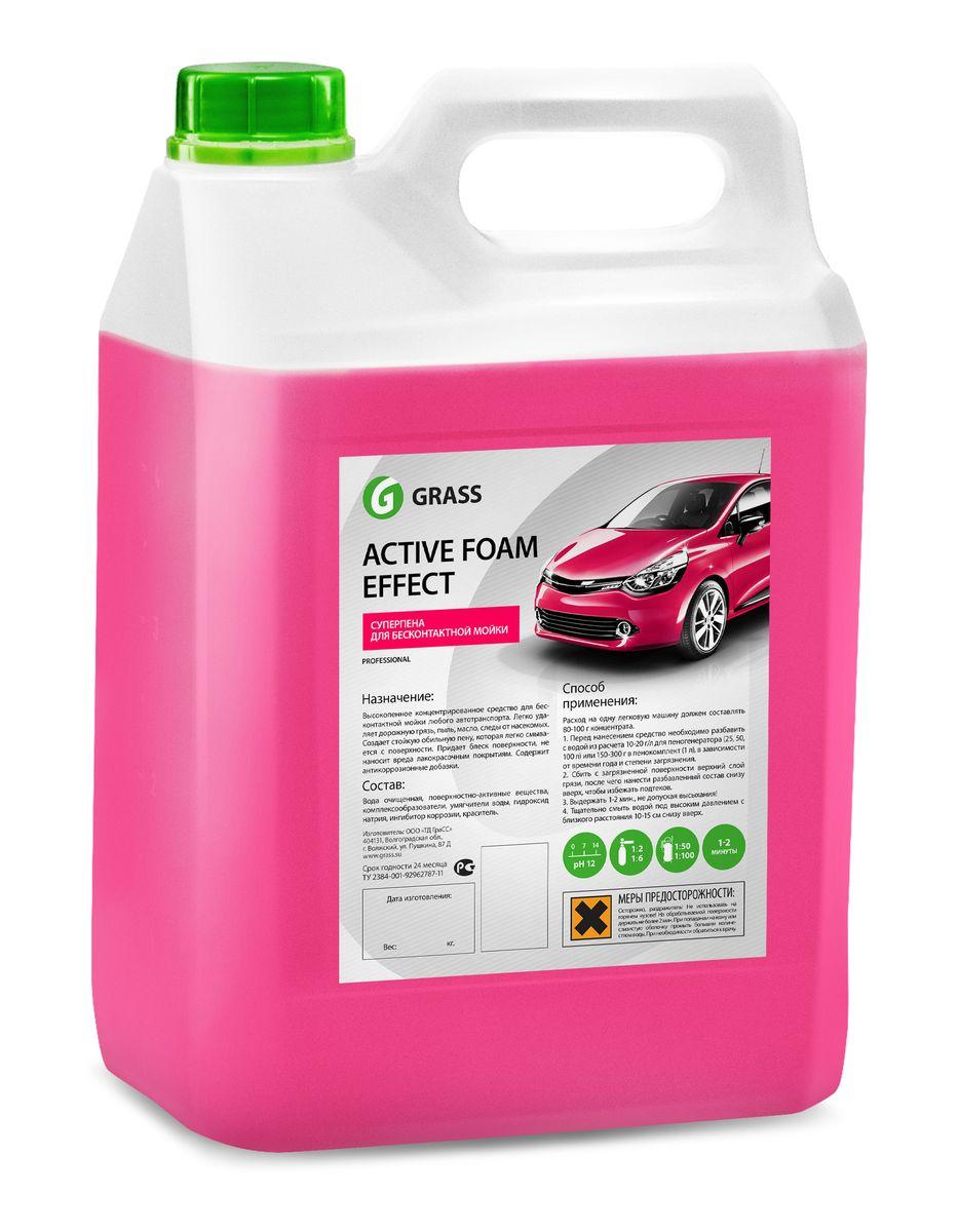 цена на Активная пена Grass Active Foam Effect, 6 кг
