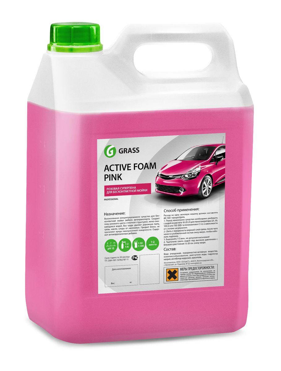 цена на Активная пена Grass Active Foam Pink, 6 кг