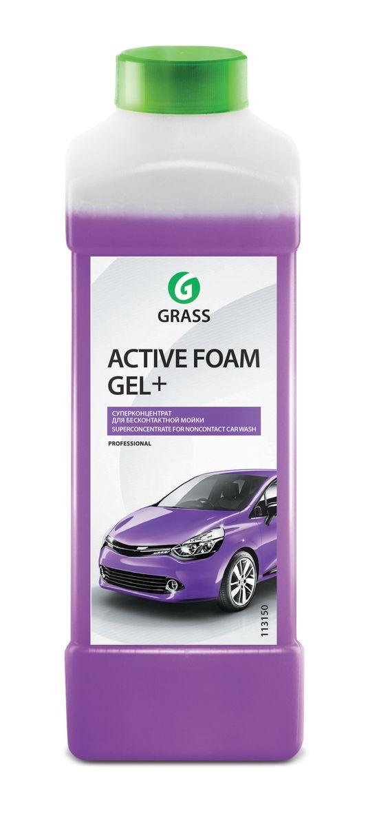 цена на Активная пена Grass Active Foam Gel+, 1 л