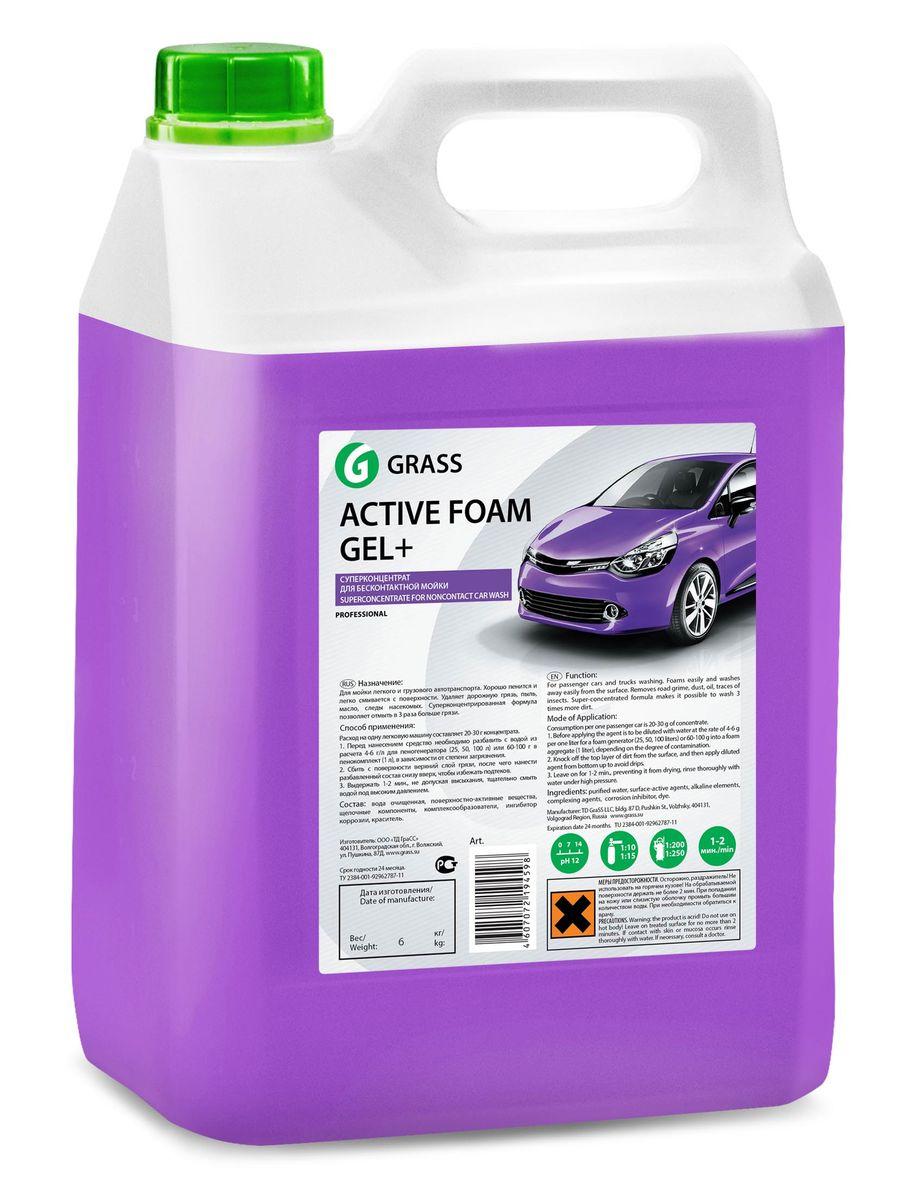 цена на Активная пена Grass Active Foam Gel+, 6 кг