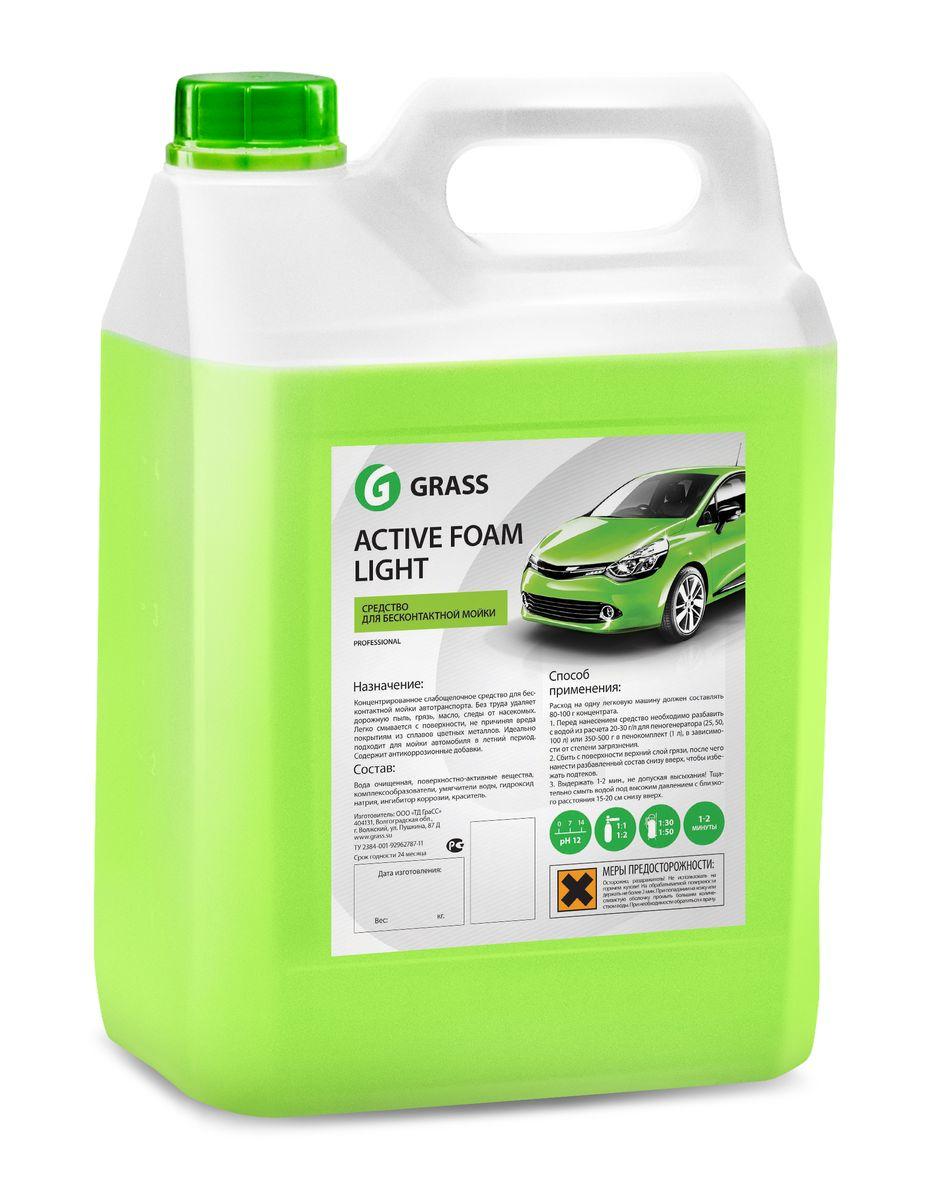 цена на Активная пена Grass Active Foam Light, 5 кг