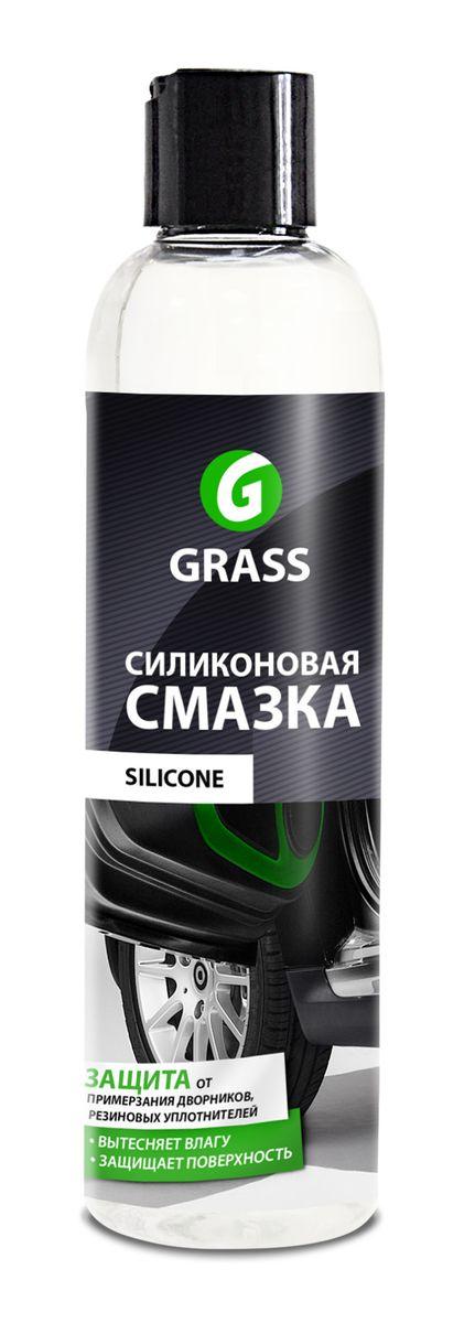 Смазка силиконовая Grass Silicone, 250 мл смазка kerry силиконовая с аппликатором для уплотнителей 100 мл