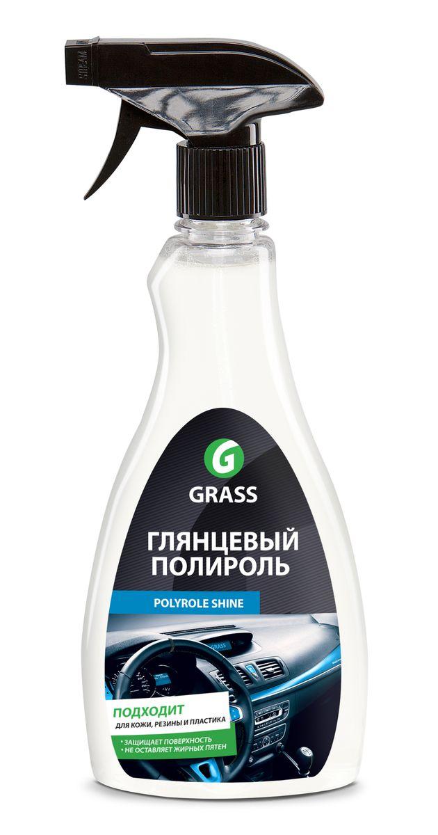 Глянцевый полироль для кожи, резины и пластика Grass Polyrole Shine, 500 мл цена