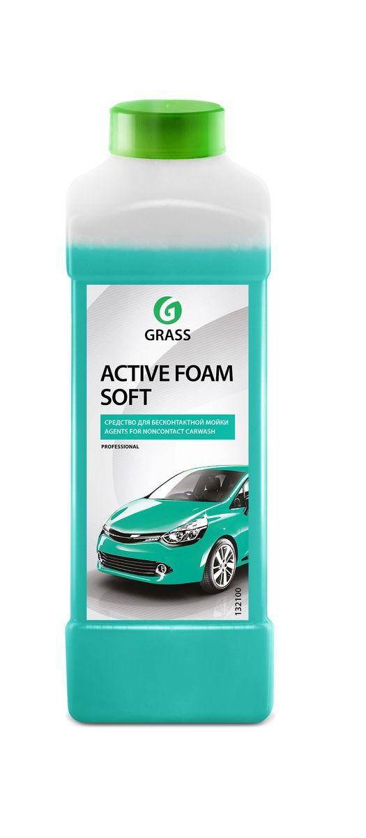 цена на Активная пена Grass Active Foam Soft, 1 л