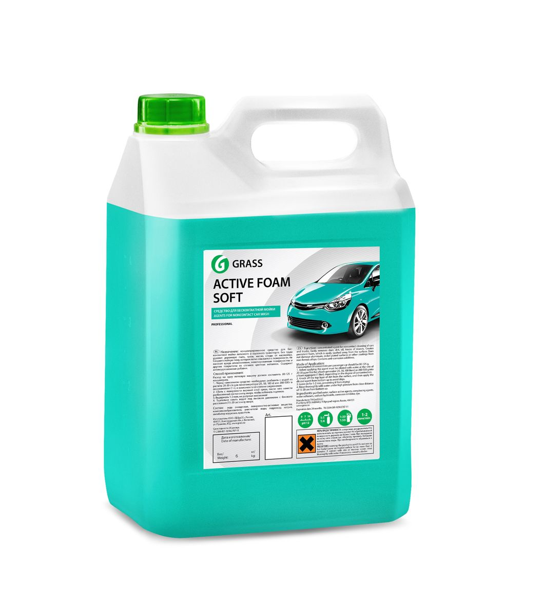 цена на Активная пена Grass Active Foam Soft, 5,8 кг